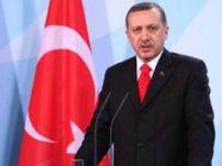 erdogan2.jpg
