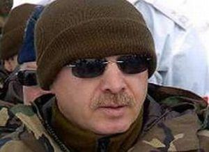 asker erdogan